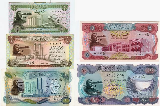 International Monetary Fund: We are ready to support Iraq 53efb-new-dinar