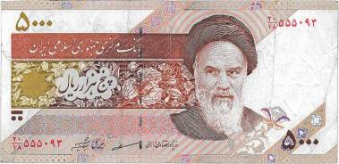 The gurus are hyping the Iranian rial now that the sanctions have been lifted, claiming that it will skyrocket in value just like the dinar.